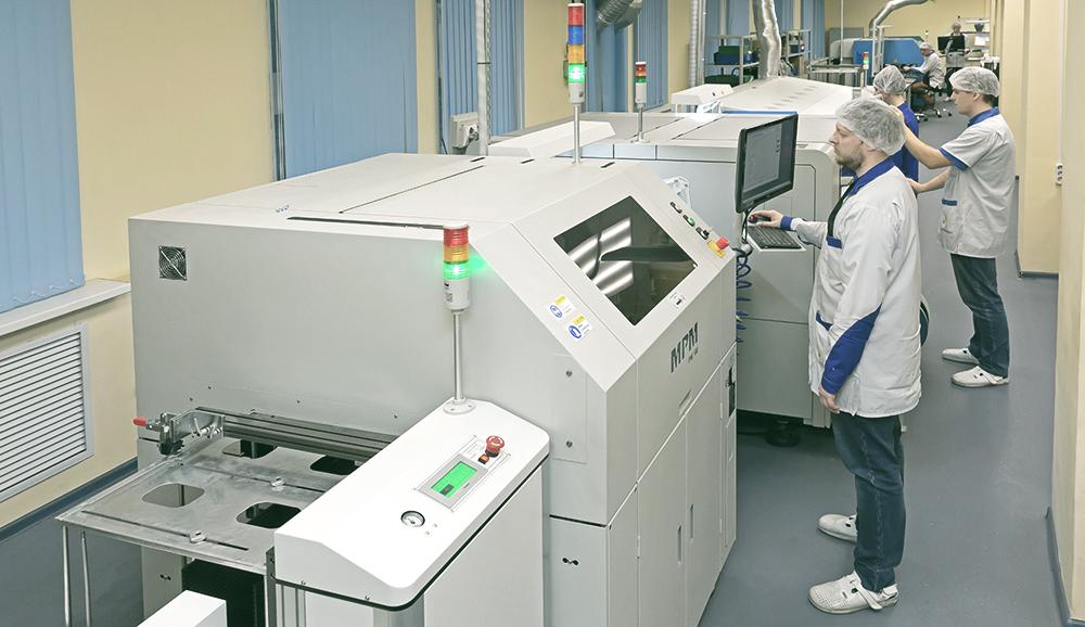 Парк оборудования Резалт Электроника