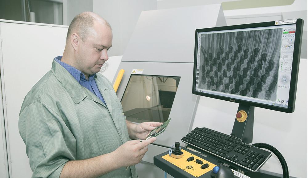 Рентген-контроль качества